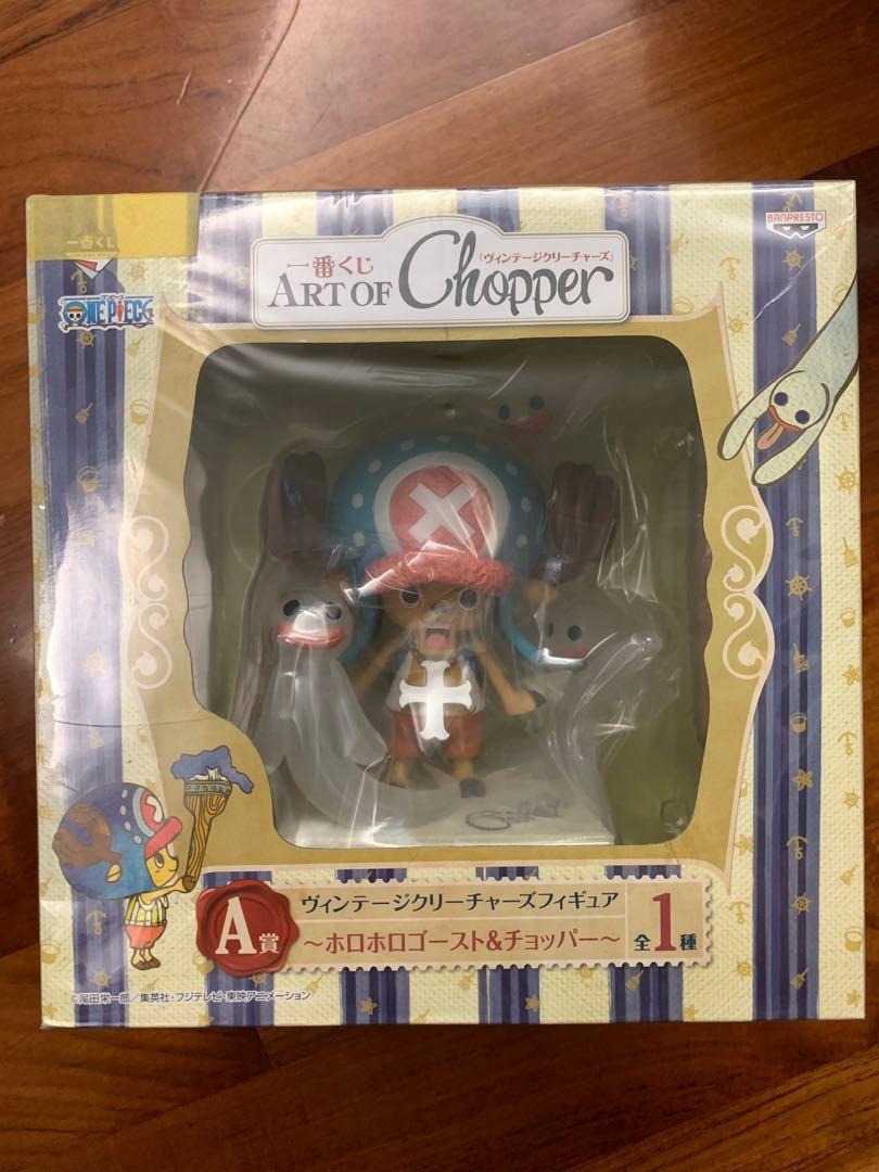 One Piece Chopper 喬巴 索柏 海賊王 A賞 Art of Chopper 疆屍島