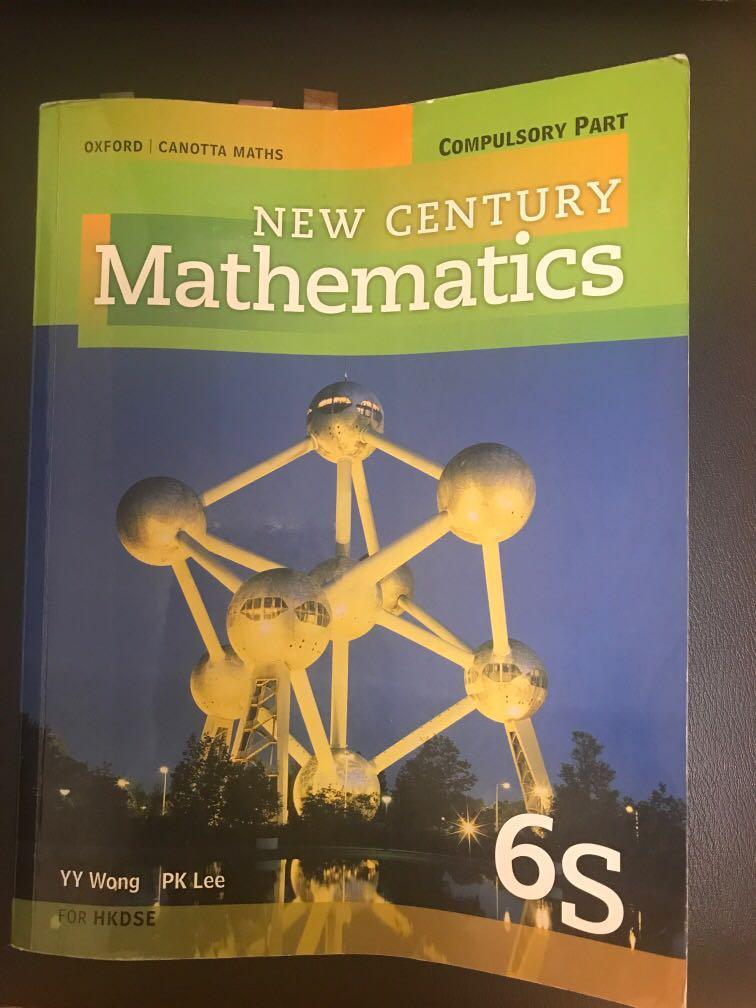 Oxford New Century Mathematics 6S