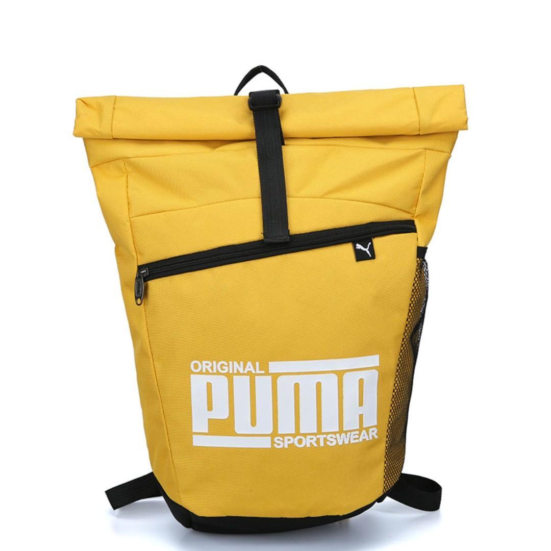 Puma sportbag -yellow (Trendy) 58909483