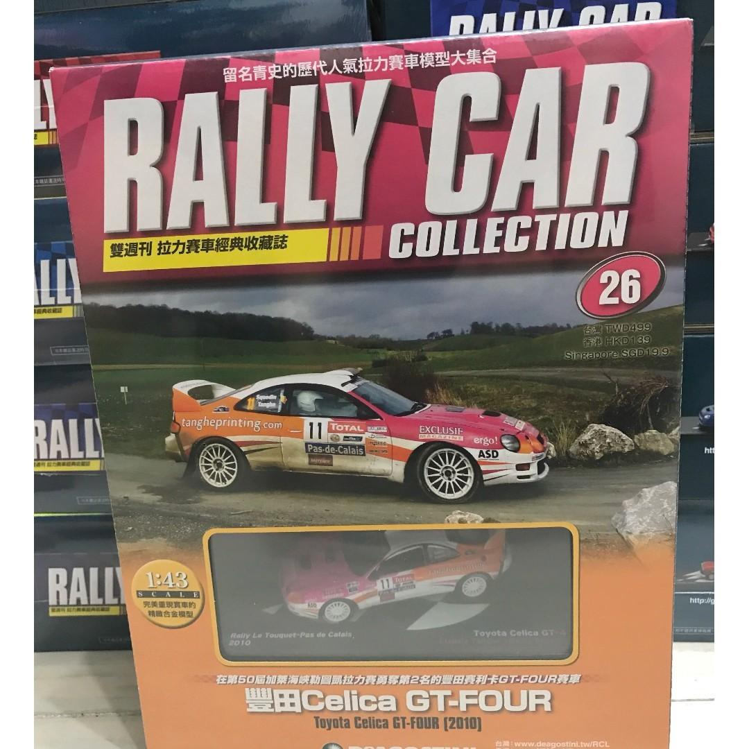 Rally Car Collection 第26期 Toyota Celica GT-4  2010