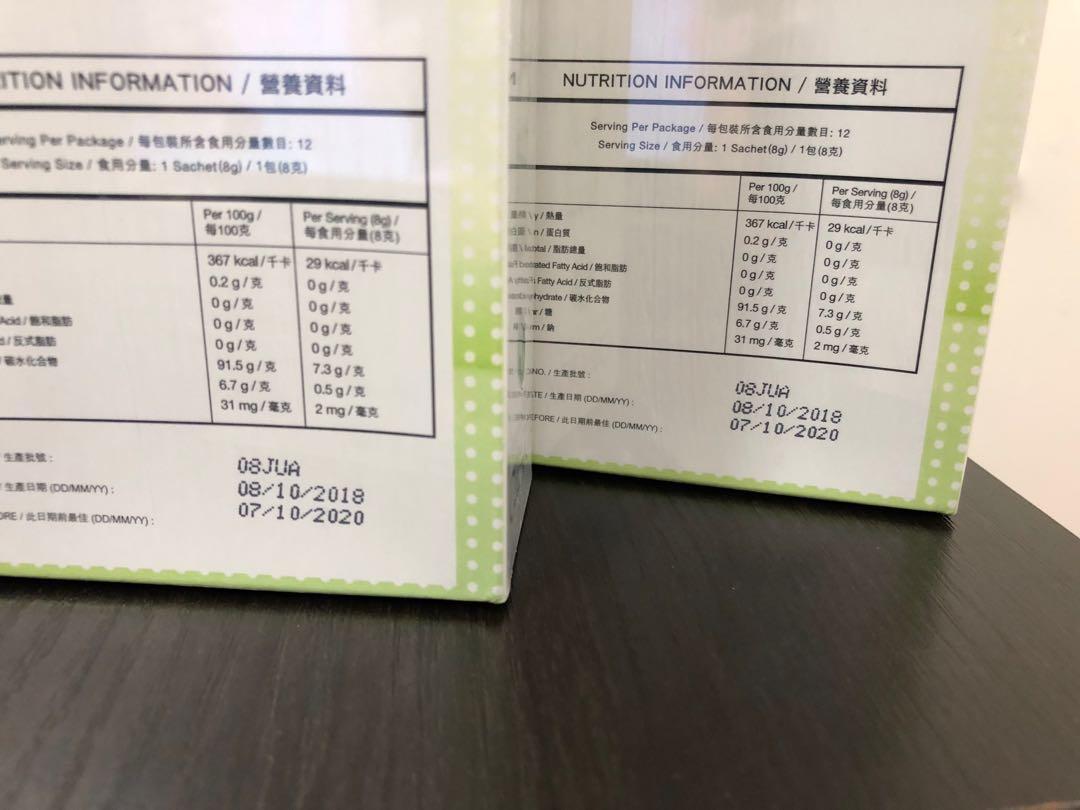 楊秀惠瘦身飲品step1(有2盒)