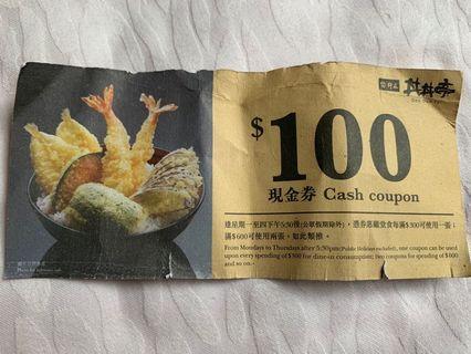 $12包郵 丼丼亭100禮券 現金券 日本 黃埔 銅鑼灣