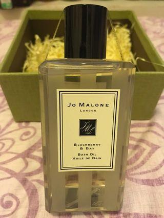 Jo Malone Bath Oil 250ml - Blackberry & Bay