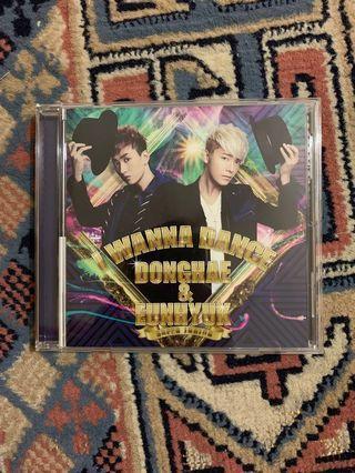 Super Junior D&E - I Wanna Dance (Japanese)