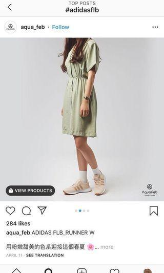 🚚 李聖經 flb adidas flashback 米色 杏色 新款 增高 氣墊 runner 粉橘色 韓國 奶茶色