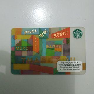 "Starbucks Card ""Thankyou"""