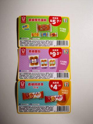 7-11 Garden bread, biscuit and cookie coupon