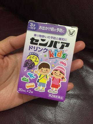 日本 大正制藥 小朋友用暈浪糖漿