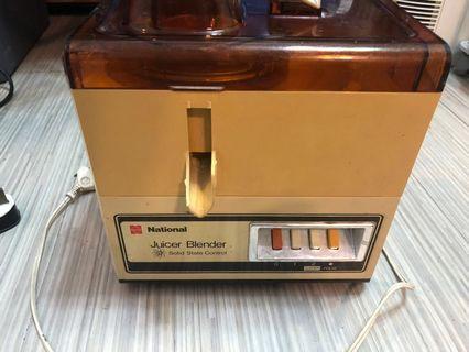 National 日本榨汁機