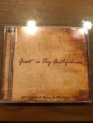 🚚 Brand New Christian CD: Great is thy faithfulness