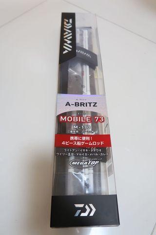 Daiwa A-Britz 73m-170 4節船竿