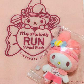 My Melody Run Pack
