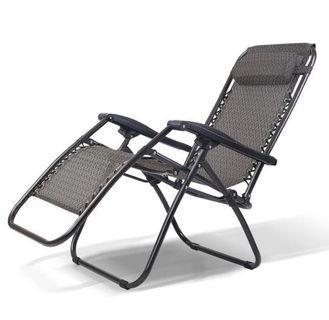 🚚 Recliner Chair