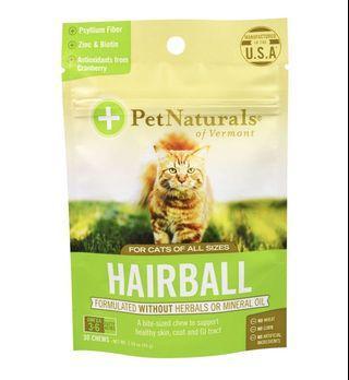 Pet Naturals Hairball 去毛球小食