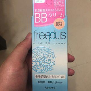 FreePlus BB Cream 自然肌色 購自萬寧(我買錯色,只用過一次)