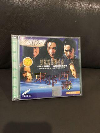 Ashes of Time VCD