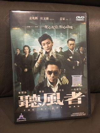 The Silent War - dvd