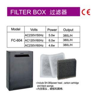 🚚 Filter box for dophin GT-8001 **