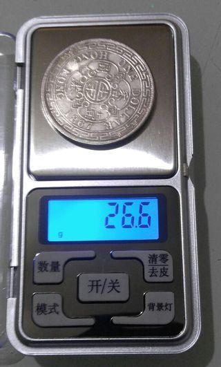 維多利亞女皇1867年香港壹圓(重26.6g)可議價