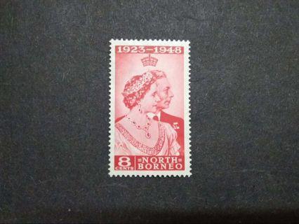 North Borneo 1948 Silver Wedding 10c - 1v MNH Malaya stamps