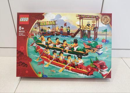 Lego 80103 Chinese Dragon boat race - brand new MISB