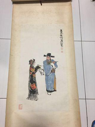 Chinese Painting Old 著名画家程十发
