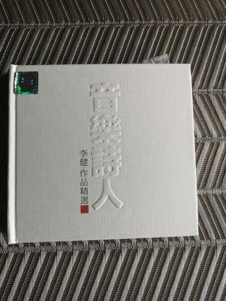 🚚 李健 K2 cd