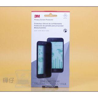3M 防窺片 4.7吋 Apple iPhone 6 / 6S / 7 / 8 專用防窺片 MPPAP001