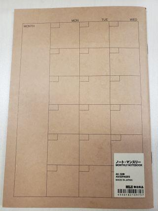 MUJI Monthly notebook (A5 size, 32P) 無印月曆記事薄(A5, 32頁)