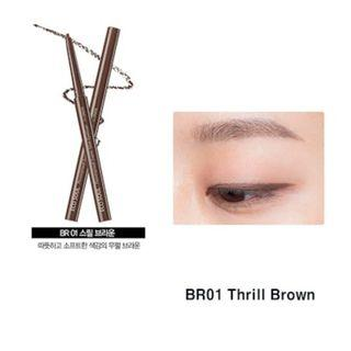 The Saem Eco Soul Powerproof Superslim eyeliner #BR01 Thrill Brown