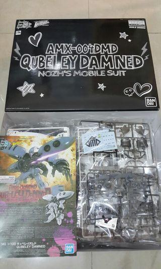 高達模型 PB MG Qubeley Damned