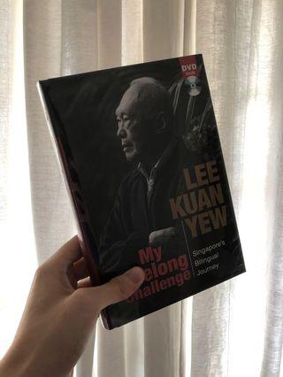 🚚 Lee Kuan Yew: My Lifelong Challenge