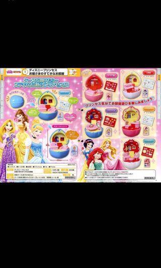 🚚 迪士尼公主扭蛋 貝殼小城堡