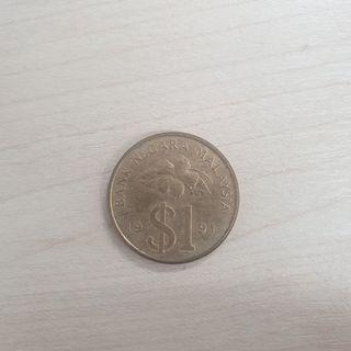 Malaysia old Coin