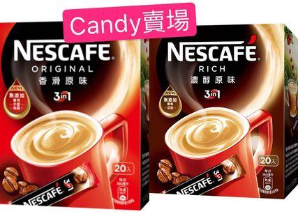 🚚 雀巢咖啡20入