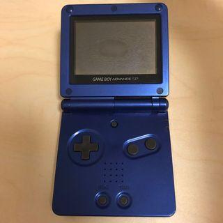 Gameboy Advance SP gbasp