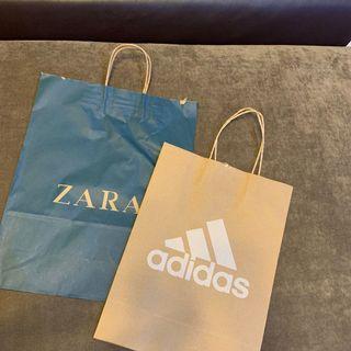 Adidas Zara Paperbag