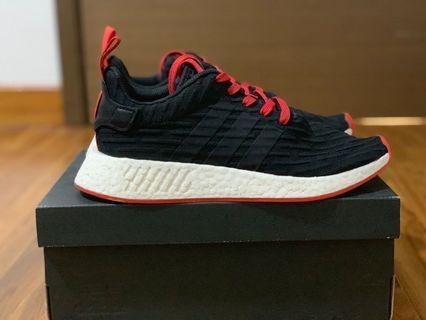 12af89efaab0d Adidas NMD R2 red black