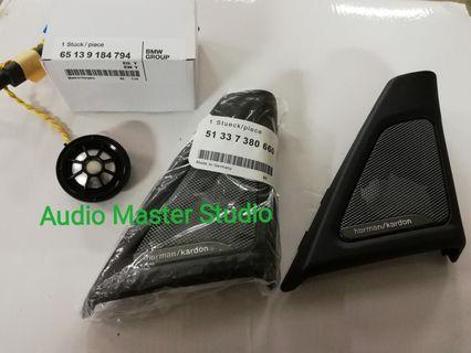 BMW F10 Harman kardon tweeter with cover