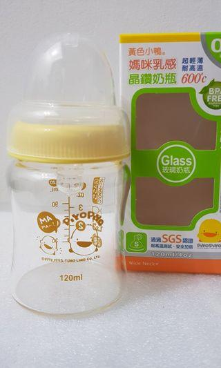 Piyo Piyo glass feeding bottle (4oz/120ml)