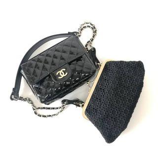 Authentic Chanel Set Clutch