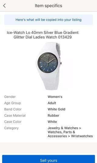 Ice Glitter Watch正版女裝