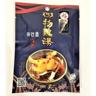 🚚 Four Herbs Chicken Soup - Yew Chian Haw *5 PACKS