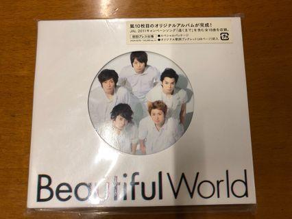 嵐 Arashi Beautiful World CD