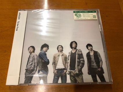 嵐 Arashi To be free 初回盤