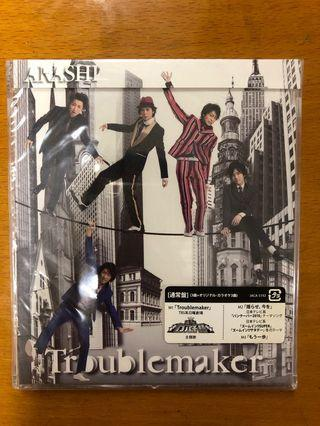 嵐 Arashi Troublemaker 通常盤