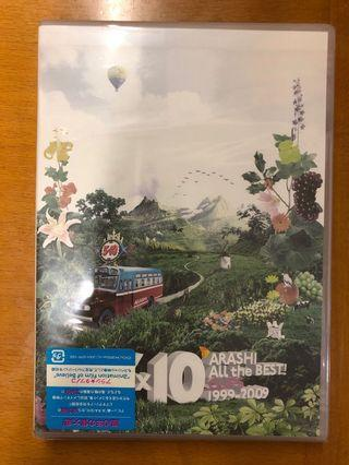 嵐 Arashi 5x10 All the Best! Clips DVD