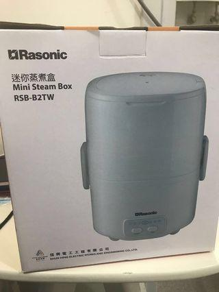 Rasonic 迷你蒸煮盒RSB-B2TW 樂信牌