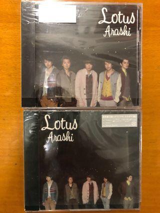 Arashi 嵐 Lotus 初回&通常盤