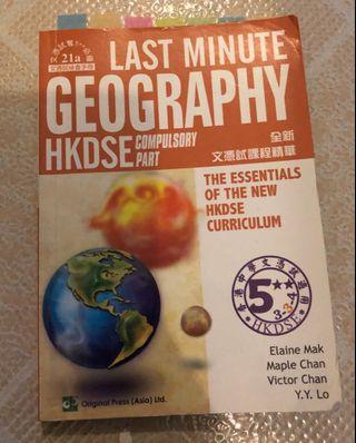 Last Minute Geography